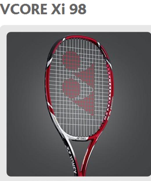 Yonex Tennis Rackets - Vcore Xi 98 @khelmart