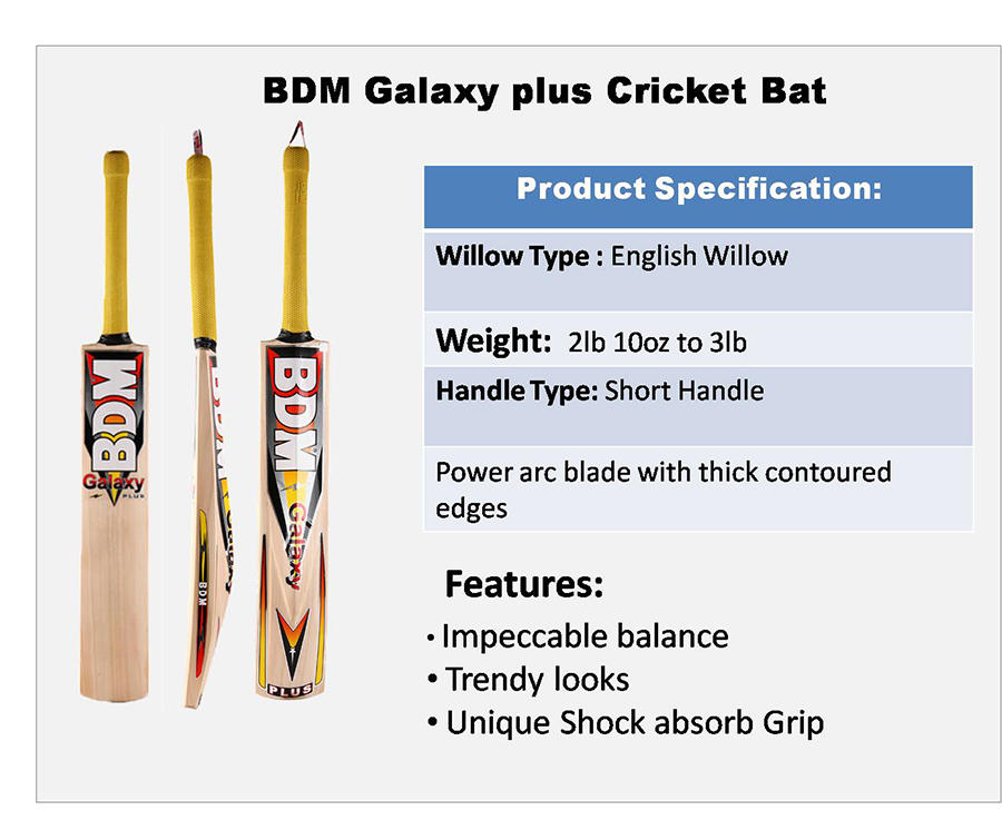 Galaxy plus BDM Cricket Bat