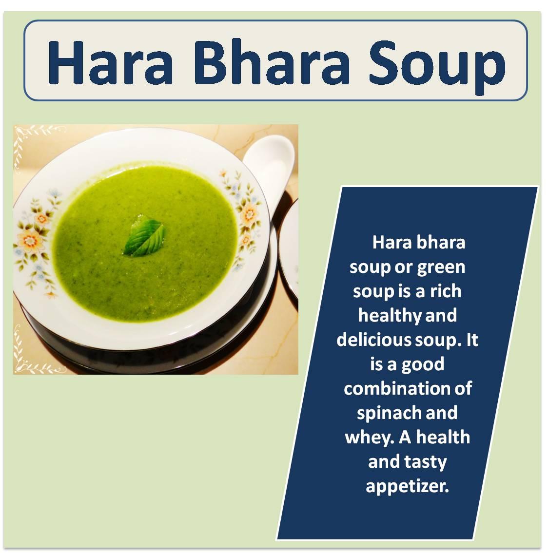 Hara Bhara Soup