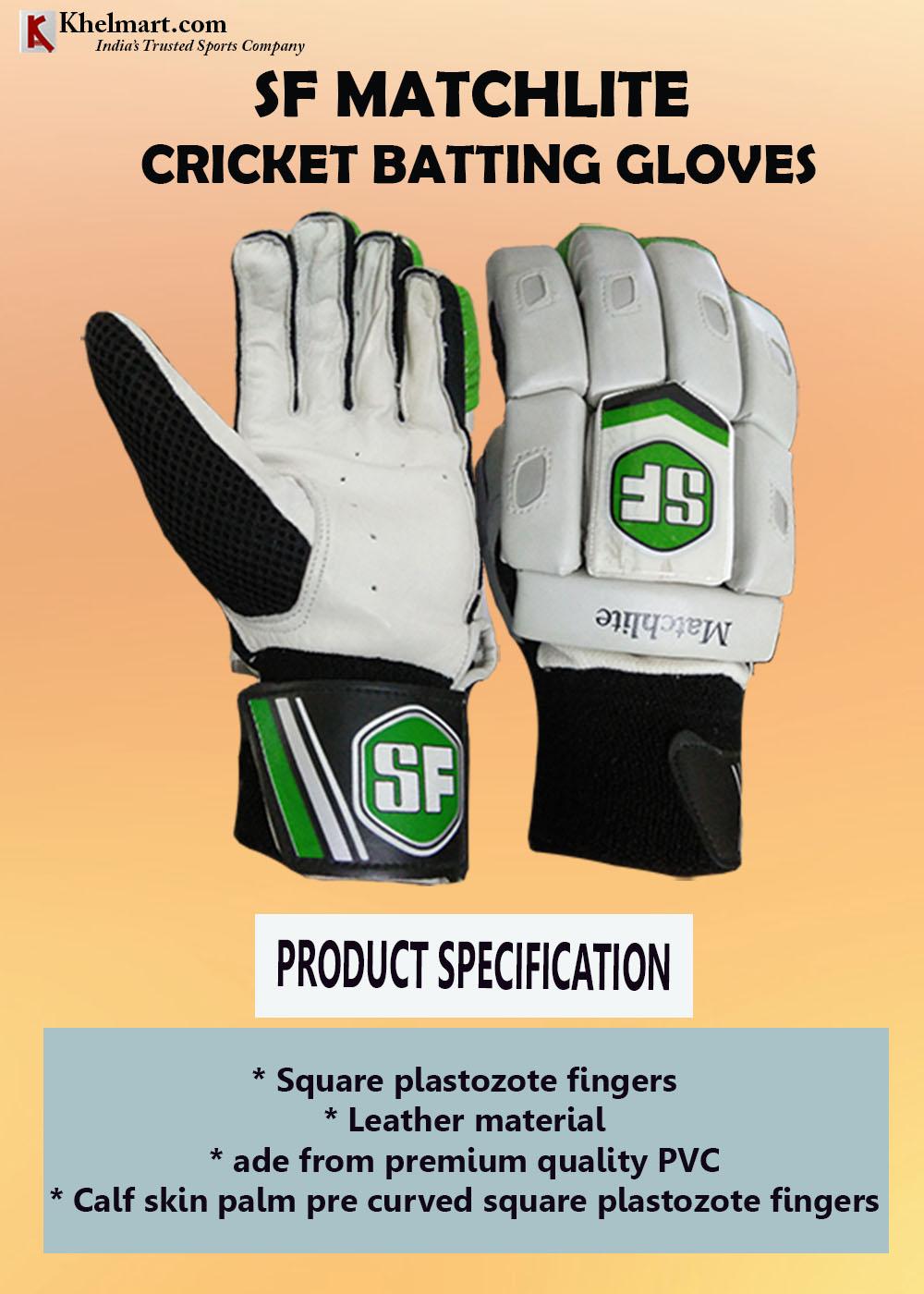 SF MatchLite Batting Gloves