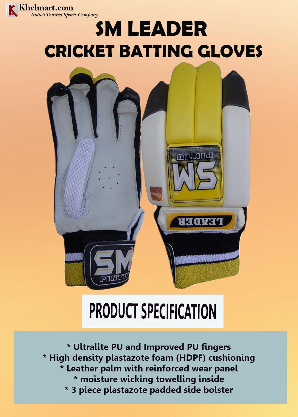 SM Leader Batting Gloves